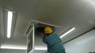 電気・空調の困ったは信頼と安心の有限会社ポーライト電気